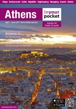 cover Athens