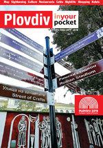 cover Plovdiv