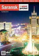 cover Saransk