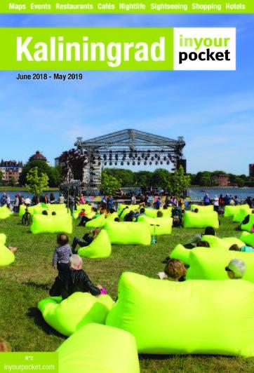 Kaliningrad cover