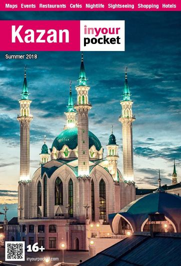 Kazan pdf cover