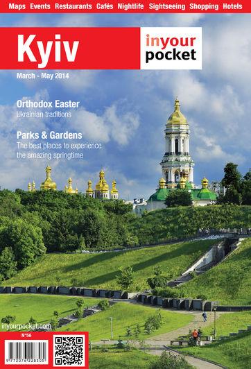 Kyiv cover