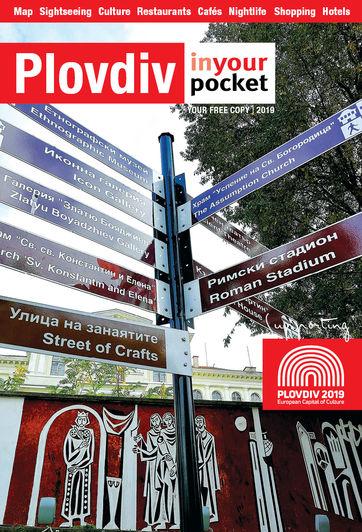 Plovdiv cover