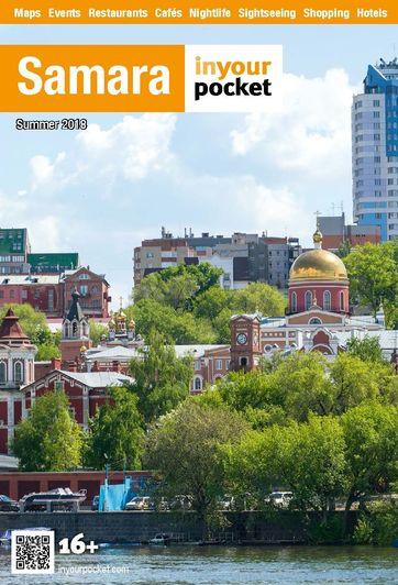 Samara pdf cover