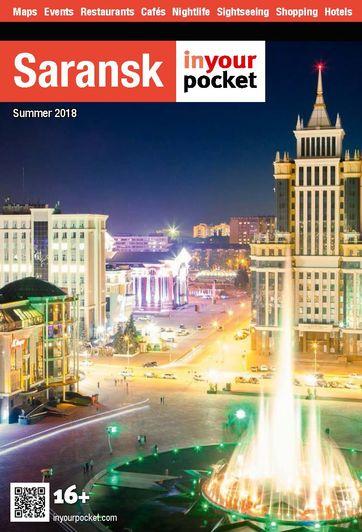Saransk cover