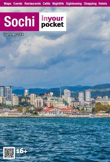Sochi cover