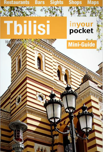 Tbilisi cover