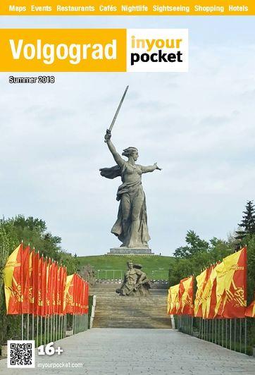 Volgograd cover