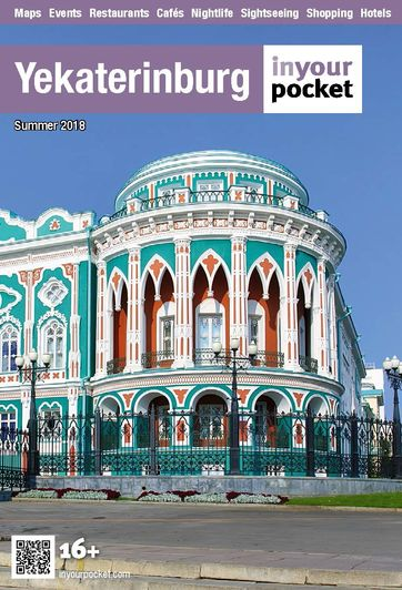 cover Yekaterinburg