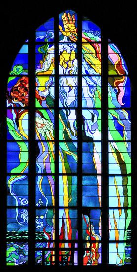 Stained glass in krak w krakow for Fenetre arrondie