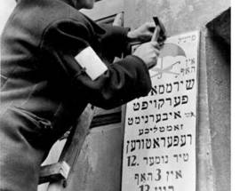 Remembering the Jewish Ghetto in Kraków