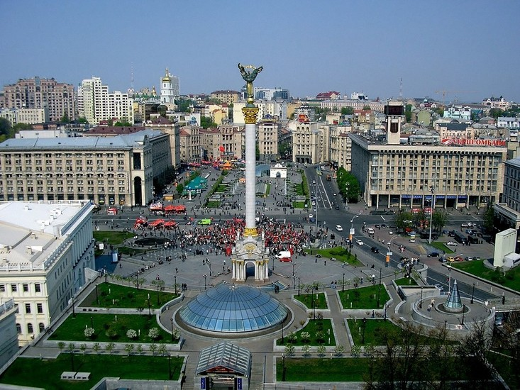 Kyiv (Kiev) City Guide by In Your Pocket. Kiev guide...