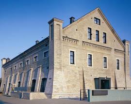 Эстонский музей архитектуры