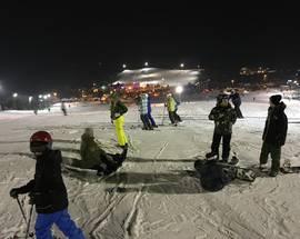 Wieżyca Ski Slope