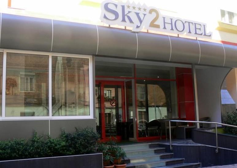 Arber Hotel Rr Bardhok Biba Tirana Albania Al Europe