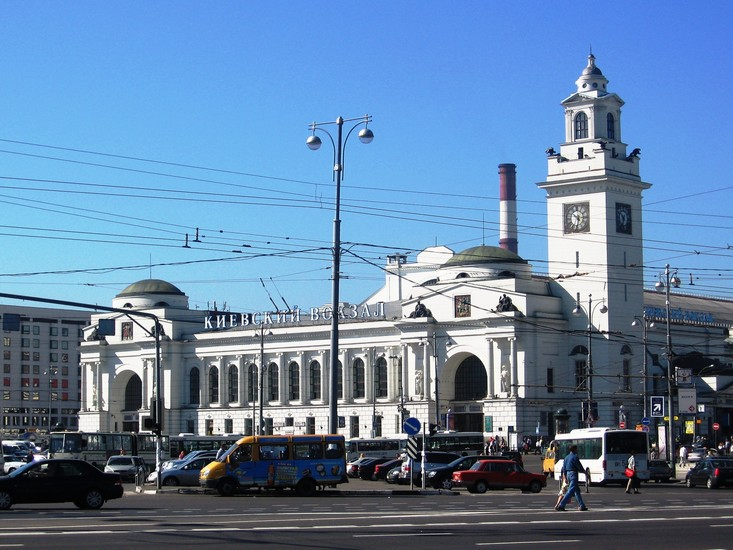 Аэроэкспресс Внуково Как добраться в аэропорт Внуково