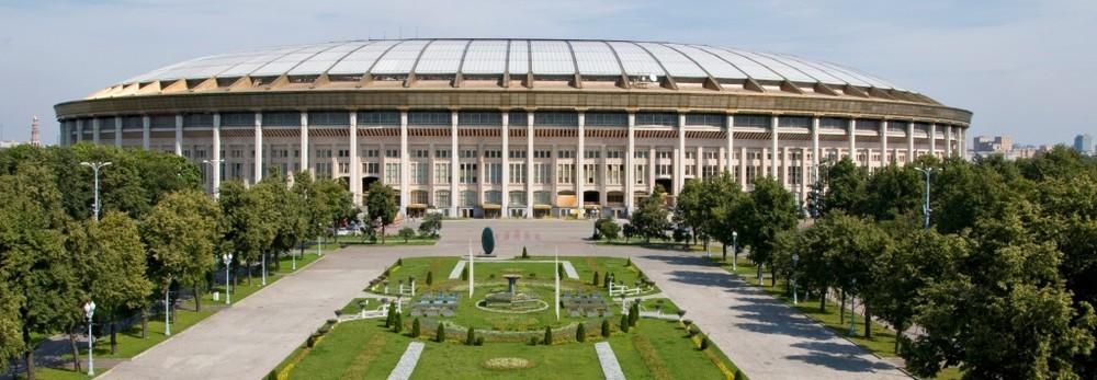 Image result for luzhniki stadium images