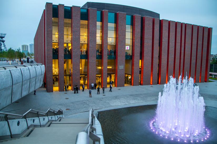 NOSPR - Polish National Radio Symphony Orchestra | Katowice Sightseeing | Katowice