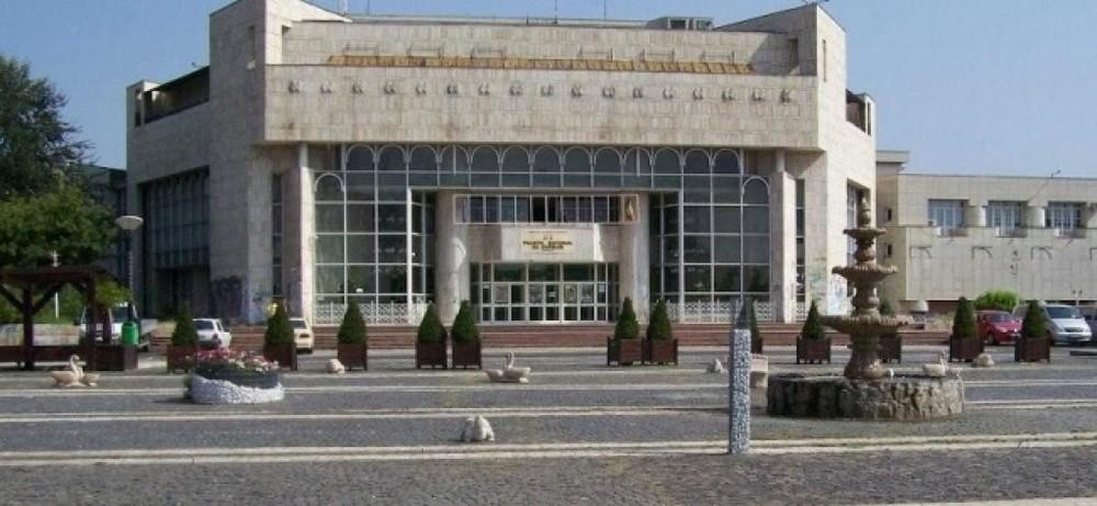 Palatul Copiilor Event Venues Ticket Outlets Bucharest