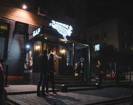 Poneslos Bar