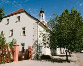 Museum Reserve Old Sarepta