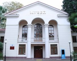 Sochi History Museum