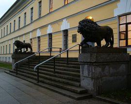 Novgorod State Museum
