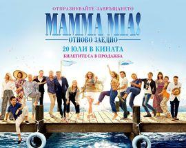 Opera in the Park - Mamma Mia