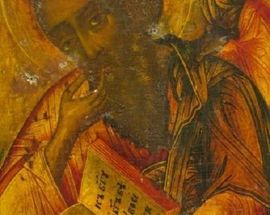 Russian Icons of the 17th to the early 20th centuries