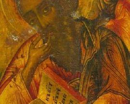 Русская икона XVII – начала XX века