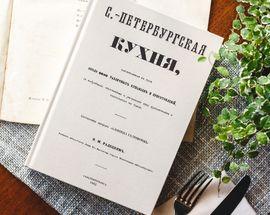 St. Petersburg Restaurant Festival