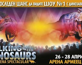 Walking with Dinosaurs - the Arena Spectacular