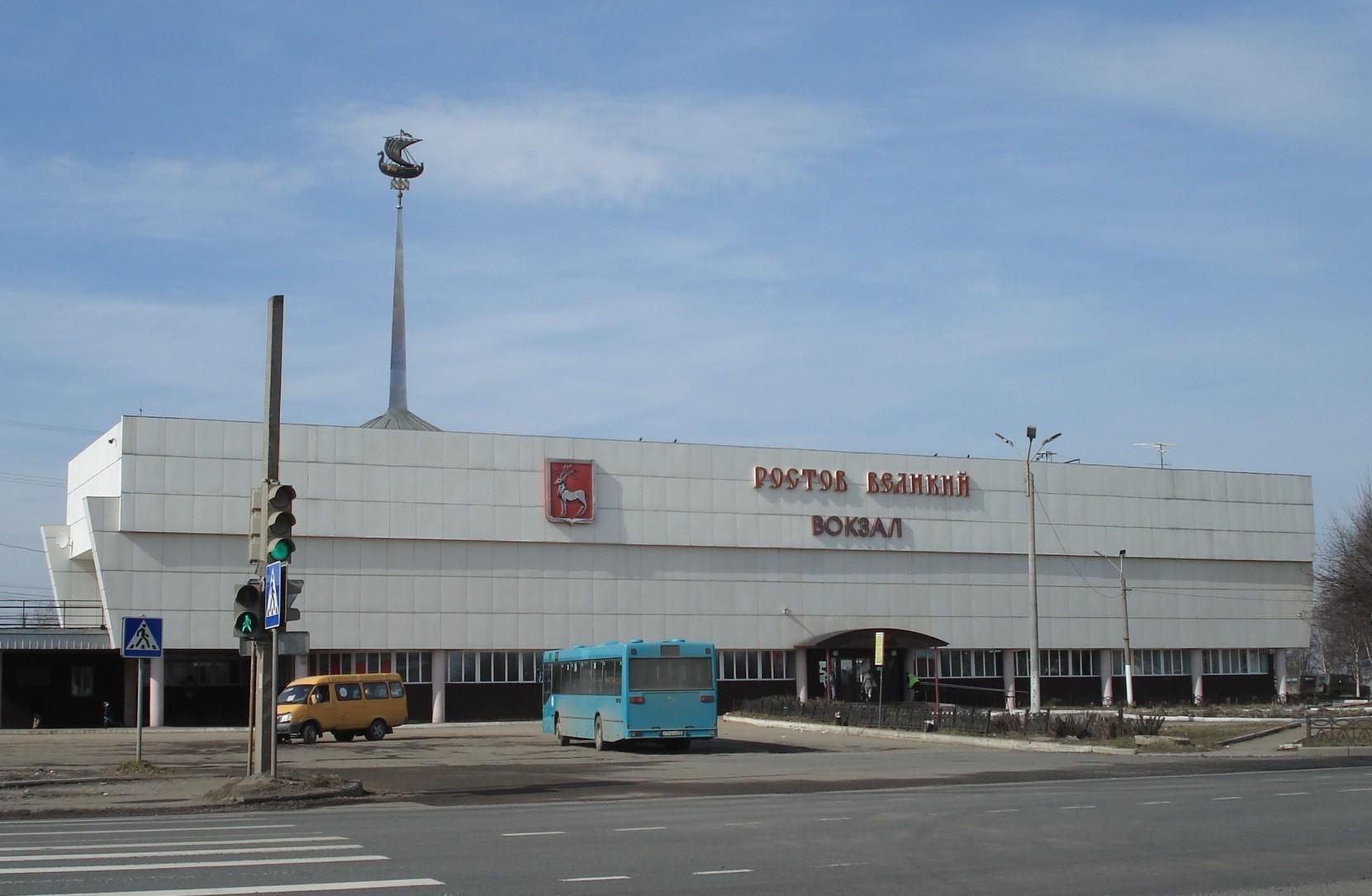 Arriving to Rostov Veliky | Golden Ring | Moscow