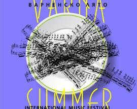 The Varna Summer International Music Fest