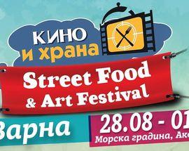 "Street Food and Art Festival ""Cinema and Food"""