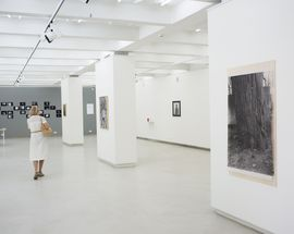 Kaunas Photography Gallery