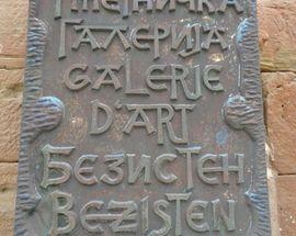 Former Bezistan