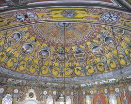 Šarena Mosque