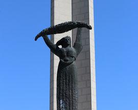 Memorial Ossuary Kumanovo