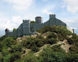 Strumica Fortress