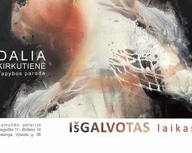Painting Exhibition of Dalia Kirkutienė: Fancy Time