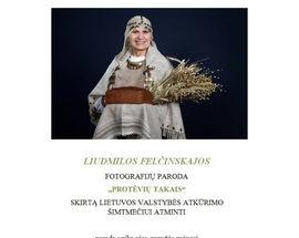 Ludmila Felchinskaya: Trails of Ancestors. Exhibition of photographs