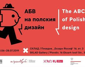 ABCs of Polish design