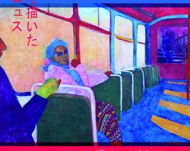 Vilnius in Japanese colors: Nina Zdanovic solo exhibition
