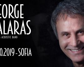Yorgos Dalaras