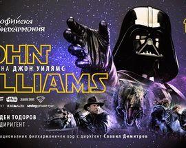 John Williams Music