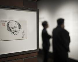 Andrzej Wajda: Japanese Notebook