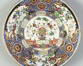 The King's Extraordinary Gift. An exhibition of dishes from the Sultan's service from Polish collections