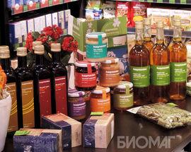 Organic or Bio Shops in Sofia