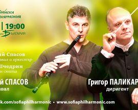 Theodosii Spasov and Grigor Palikarov